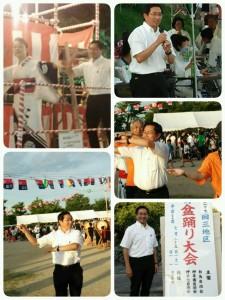 盆踊りH27.7.25