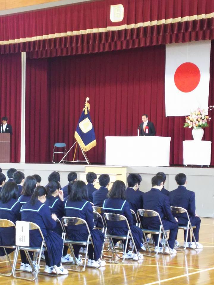 愛知県立瀬戸窯業高等学校